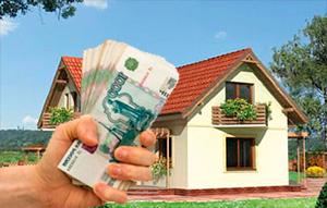 могло банки ипотека под строительство частного дома рядом