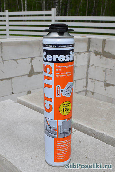 Lepilna pena za aerated concrete