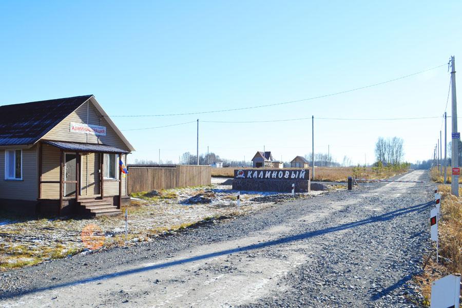 На въезде в «Калиновый» находится административное здание, в котором круглогодично проживает администратор, он же сторож поселка.