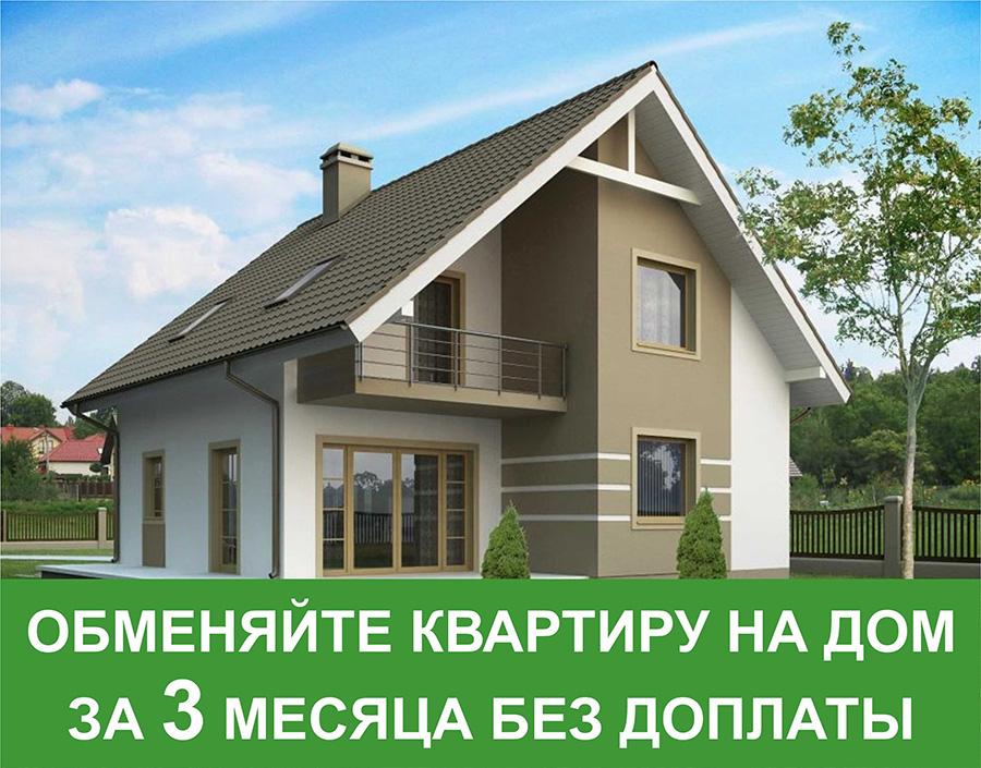 Продаю квартиру покупатель ипотечник чем страшна сделка